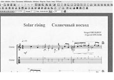 Солнечный восход: Солнечный восход by Сергей Орехов