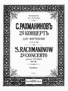 Симфония №2, op. 27 рахманинов, сергей (rachmaninov, sergei.
