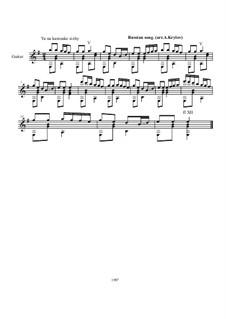 Вариация на Русскую народную песню 'Я на камушке сижу' для классической гитары: Вариация на Русскую народную песню 'Я на камушке сижу' для классической гитары by Andrei Krylov