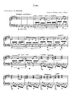 Гимн ми мажор: Гимн ми мажор by Франц Лист