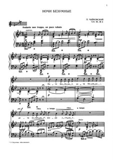 Двенадцать романсов, TH 106 Op.60: No.6 Ночи безумные by Петр Чайковский