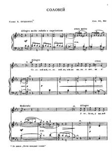 Двенадцать романсов, TH 106 Op.60: No.4 Соловей by Петр Чайковский