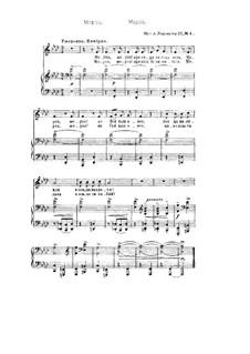 Шесть детских песен, Op.22: No.4 Мороз by Анатолий Лядов