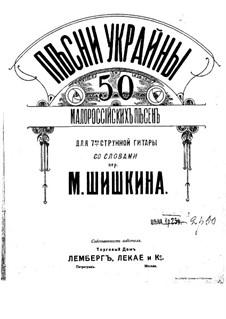 Песни Украйны: Песни Украйны by folklore