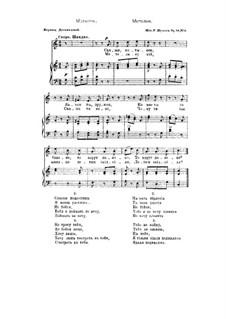 Альбом песен для юношества, Op.79: No.2 Мотылек by Роберт Шуман