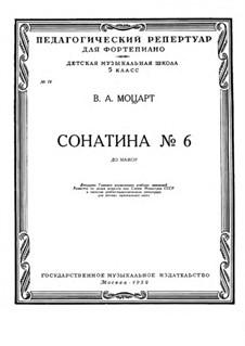 Сонатина для фортепиано No.6: Сонатина для фортепиано No.6 by Вольфганг Амадей Моцарт