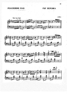 Peacherine Rag: Для фортепиано by Скотт Джоплин