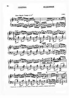 Евгения: Для фортепиано by Скотт Джоплин