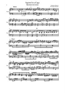Белка в колесе. Джазовая пьеса для фортепиано: Белка в колесе. Джазовая пьеса для фортепиано by Екатерина Шатрова