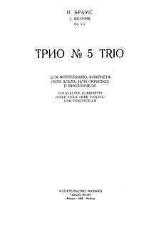 Трио для кларнета, виолончели и фортепиано, Op.114: Партитура by Иоганнес Брамс