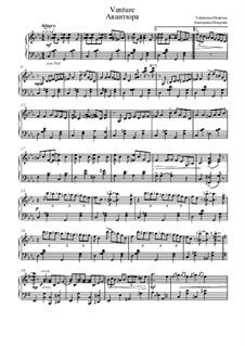 Авантюра: Для фортепиано by Екатерина Шатрова