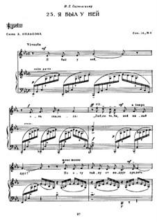 Двенадцать романсов, Op.14: No.4 by Сергей Рахманинов