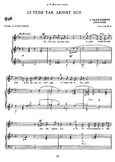 Двенадцать романсов, Op.14: No.6 by Сергей Рахманинов