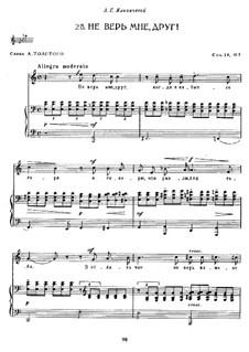 Двенадцать романсов, Op.14: No.7 by Сергей Рахманинов
