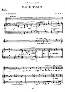 Двенадцать романсов, Op.14: No.8 by Сергей Рахманинов
