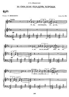 Двенадцать романсов, Op.14: No.9 Она, как полдень хороша by Сергей Рахманинов