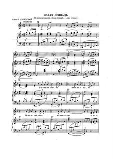 Белая лошадь: Для голоса и фортепиано by Евгений Дога