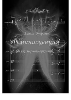 Реминисценция: Реминисценция by Антон Дубровин