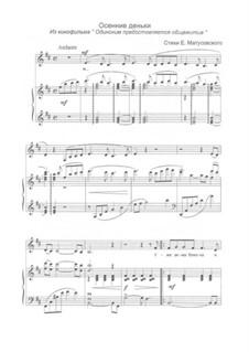Осенние деньки: Для голоса и фортепиано by Евгений Дога