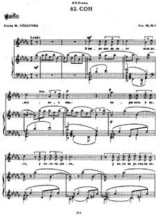 Шесть романсов, Op.38: No.5 Сон by Сергей Рахманинов