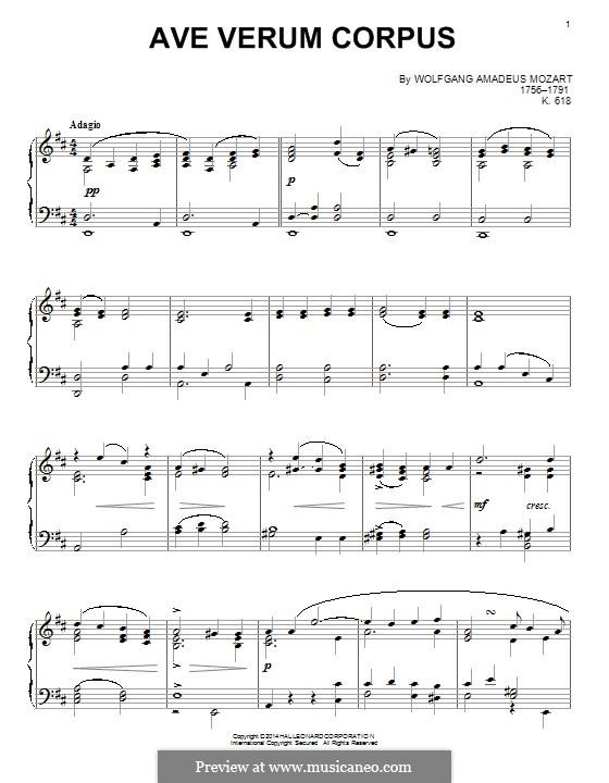 Ave verum corpus (Printabel Scores), K.618: Для фортепиано by Вольфганг Амадей Моцарт