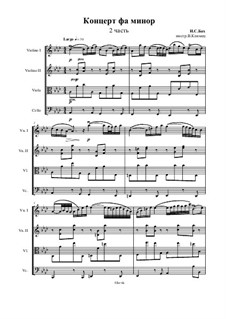 Концерт для клавесина и струнных No.5 фа минор, BWV 1056: Часть II, для струнного квартета – Партитура by Иоганн Себастьян Бах