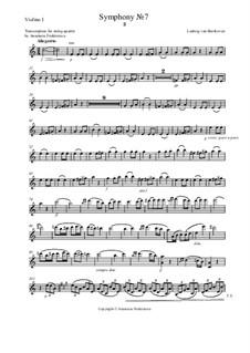Часть II: Переложение для квартета – партия первой скрипки by Людвиг ван Бетховен