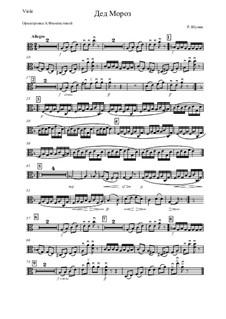No.12 Дед Мороз: Оркестровка – партия альтов by Роберт Шуман