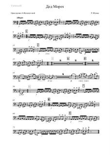 No.12 Дед Мороз: Оркестровка – партия виолончелей by Роберт Шуман