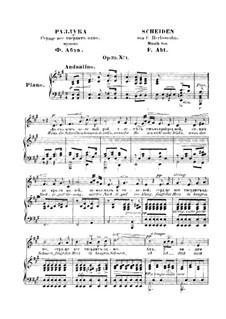 Разлука, Op.39 No.1: Разлука by Франц Вильгельм Абт