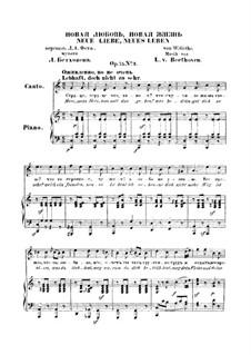 Шесть песен, Op.75: Новая любовь, новая жизнь by Людвиг ван Бетховен