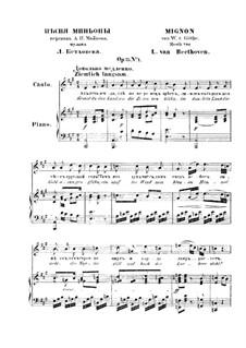 Шесть песен, Op.75: Песня Миньоны by Людвиг ван Бетховен