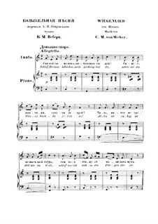 Шесть песен, Op.13: No.2 Колыбельная песня, J.96 by Карл Мария фон Вебер