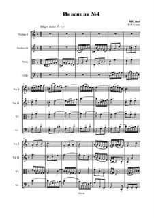 No.4 ре минор, BWV 775: Для струнного квартета – партитура, Op.50 No.6 by Иоганн Себастьян Бах