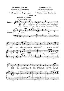 Шесть песен, Op.19a: No.3 Зимняя песня by Феликс Мендельсон-Бартольди