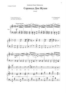 Шесть романсов, TH 101 Op.38: No.1 Серенада Дон-Жуана (ре минор) by Петр Чайковский