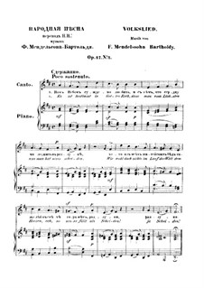 Шесть песен, Op.47: Nr.4 Es ist bestimmt in Gottes Rat by Феликс Мендельсон-Бартольди