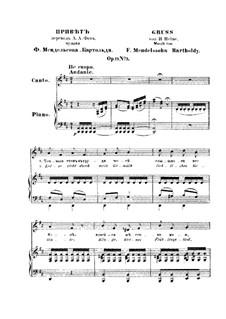 Шесть песен, Op.19a: No.5 Привет by Феликс Мендельсон-Бартольди