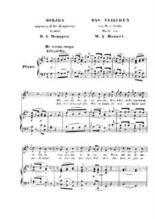 The Violet, K.476: Клавир с вокальной партией by Вольфганг Амадей Моцарт