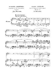 Стабат Матер: No.2 Cujus animam, for voice and piano by Джоаккино Россини