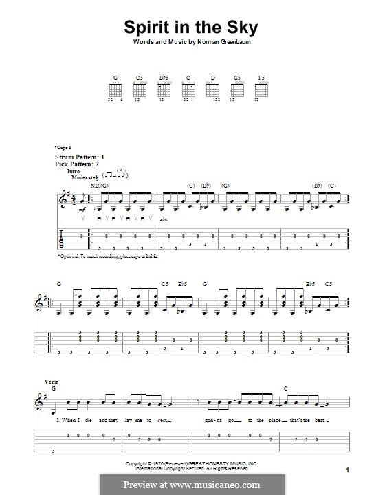 Spirit in the Sky: Для гитары с табулатурой by Norman Greenbaum