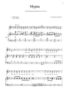 Мурка: Для голоса и фортепиано by folklore