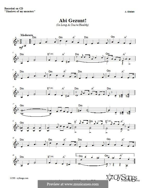 Abi Gezunt (Zinovy Goro): Текст и аккорды by A. Ellstein