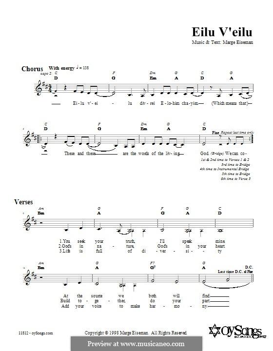 Eilu V'eilu: Текст, аккорды by Marge Eiseman