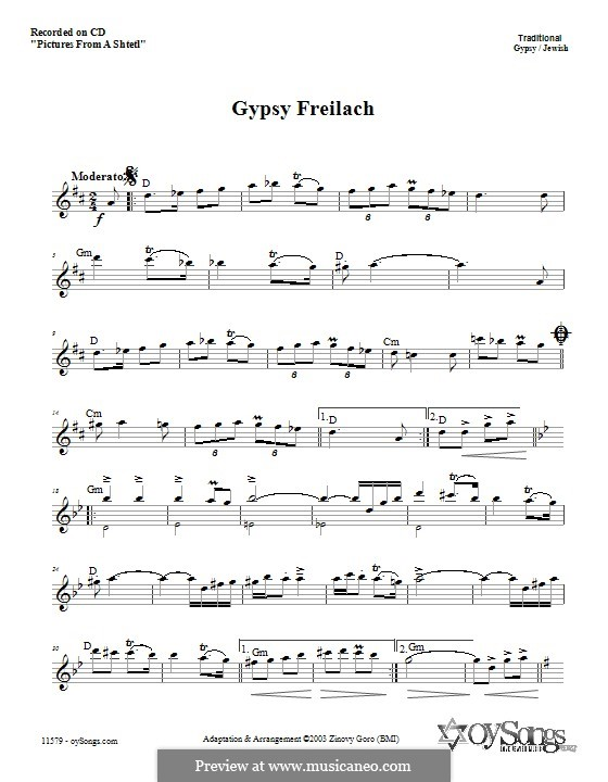 Gypsy Freilach: Текст, аккорды by folklore