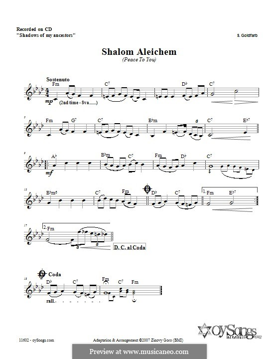 Shalom Aleichem (Peace Be with You): Текст, аккорды by S. Goldfarb