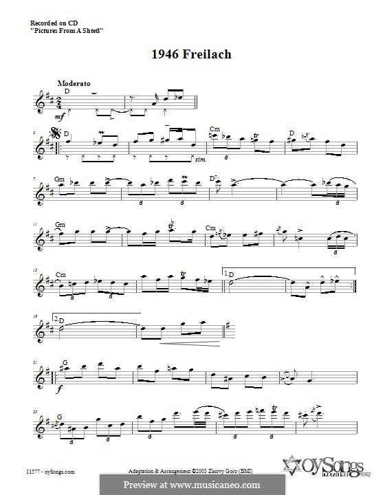 1946 Freilach: Текст, аккорды by Zinovy Goro