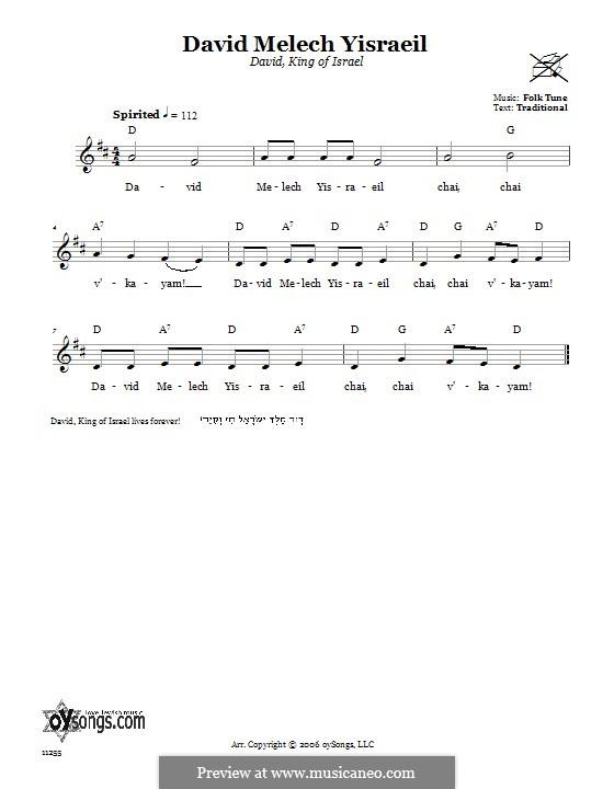 David Melech Yisrael: Текст, аккорды by folklore