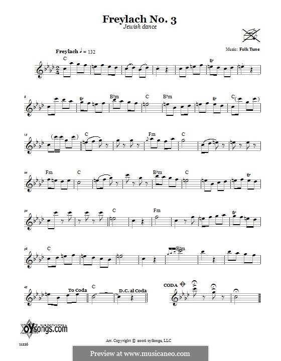 Freylach No.3 (Jewish Dance): Текст, аккорды by folklore