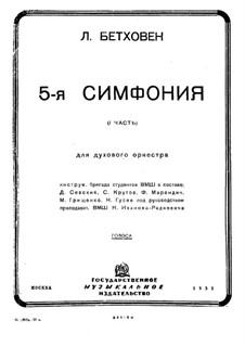 Часть I: Партии by Людвиг ван Бетховен